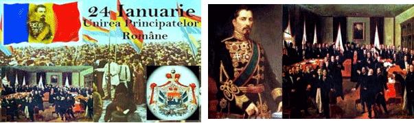 Unirea Principatelor Romane - 24 ianuarie